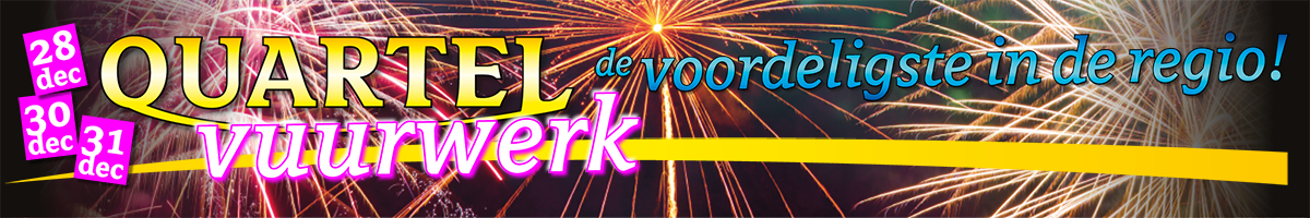 quartelvuurwerk.nl